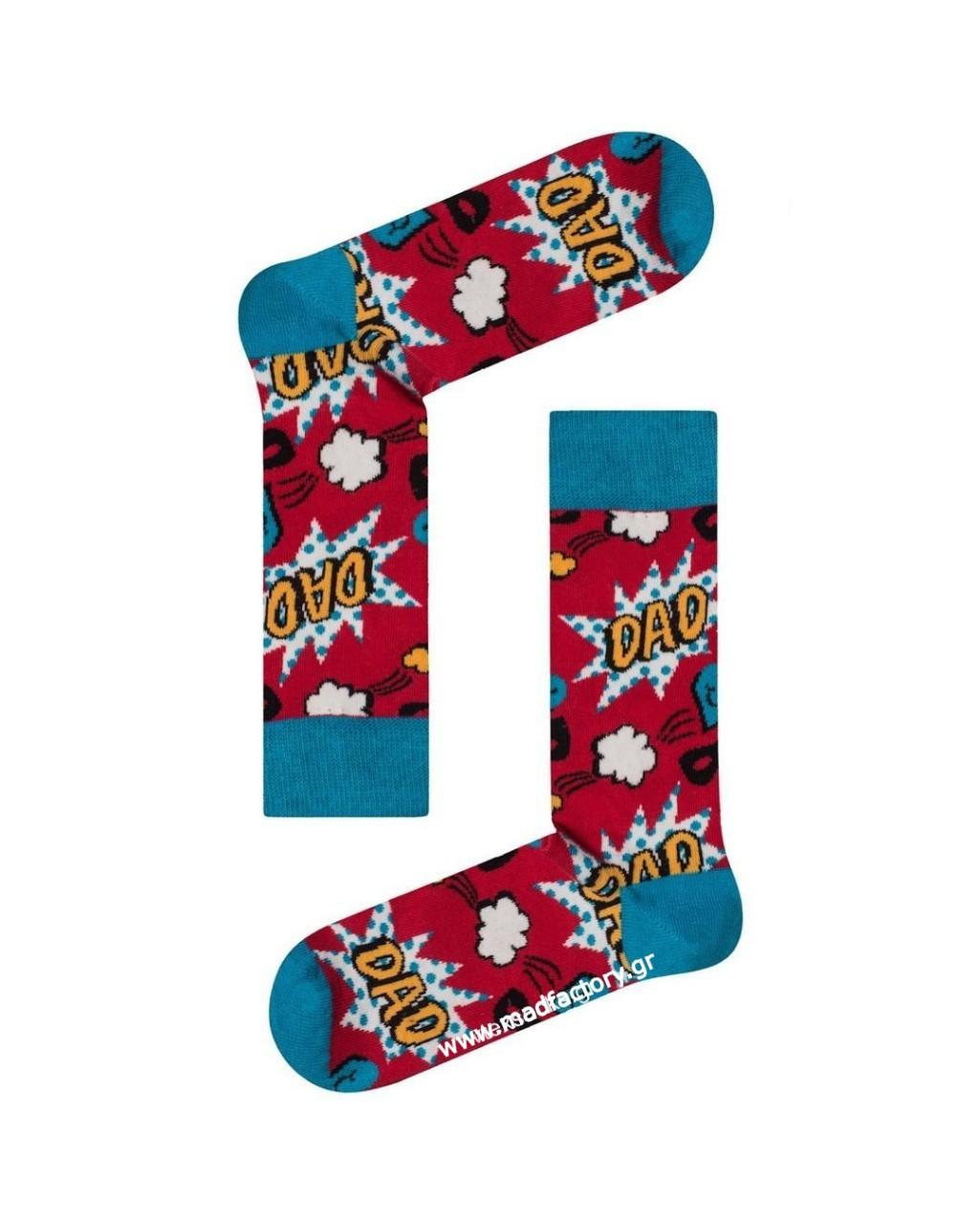 Κάλτσα Dad Χωρίς Ραφές Vtexsocks