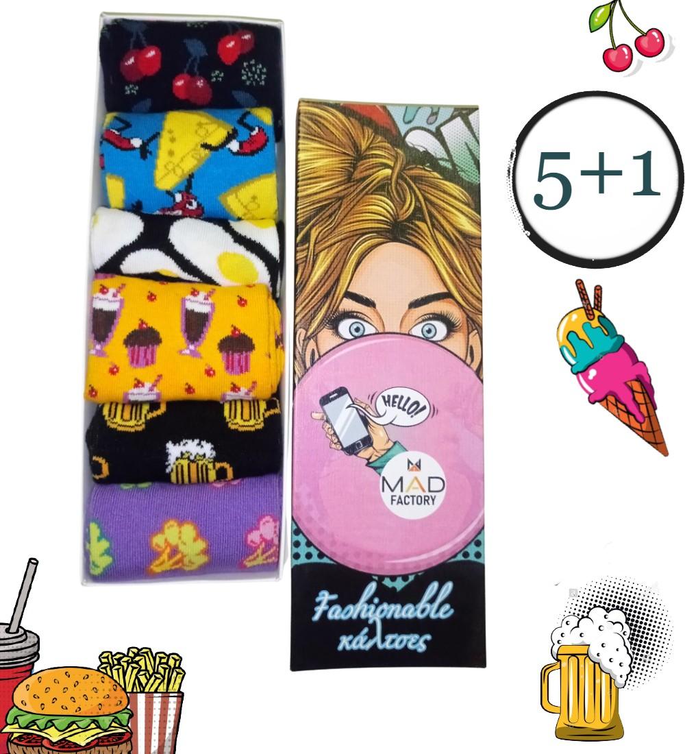 Food & Sweets Socks Σετ