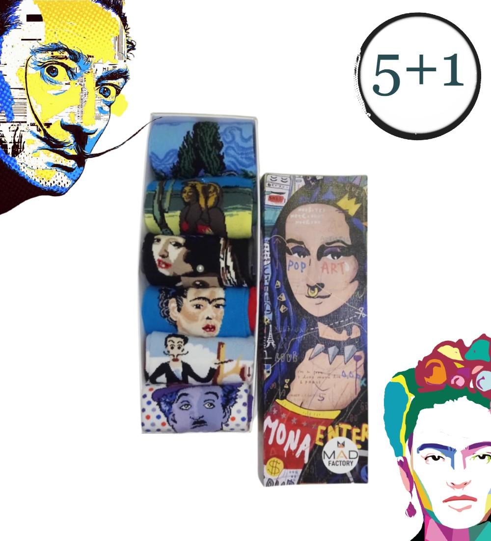 Art Lover Socks Σετ
